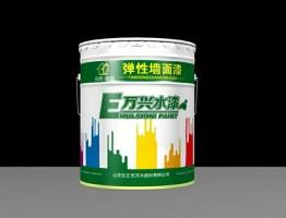 青岛弹性墙面漆
